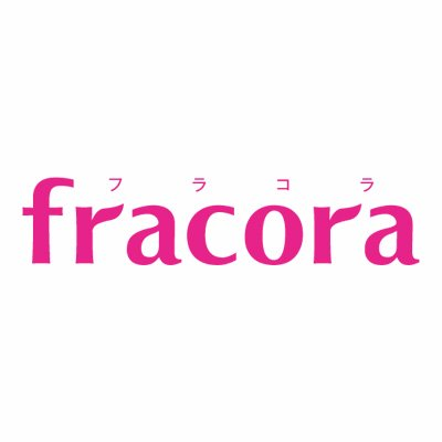 Fracora Coupons